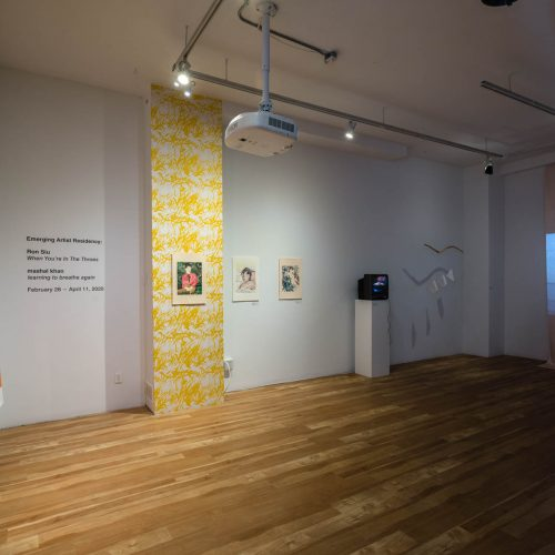 01-Installation shot, When You're In The Throes : learning to breathe again