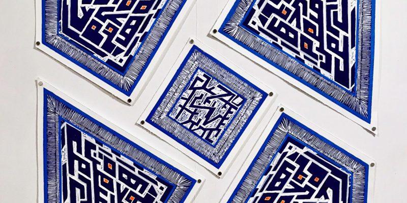 03.Blue Square