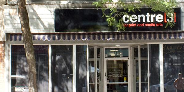 centre3-outside-